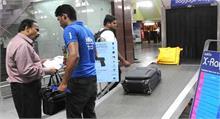 सात हवाईअड्डों पर हैंड बैगेज के टैग पर स्टांप लगाने की प्रक्रिया जारी रहेगी