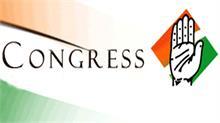 उप-विधानसभा चुनाव: गोवा में कल कांग्रेस करेगी उम्मीरवारों का एलान