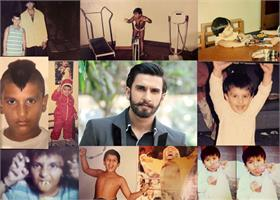 B'Day Special : बचपन में ऐसे दिखते थे रणवीर सिंह,  देखें कुछ अनदेखी तस्वीरें
