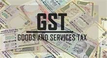 स्पेशल GST रेट के इंतजार में हैं कई बाजार