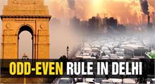 अगर जनता को परेशानी हो रही तो सरकार करे विचार :  टीएस ठाकुर
