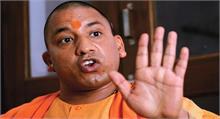 UP: बलरामपुर में योगी आदित्यनाथ, बोले-राहुल गांधी जहां जाते हैं वहां हार तय है