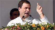 बीजेपी राज में किसानों को सिर्फ रात में और नैनो कंपनी को 24 घंटे मिली बिजली - राहुल गांधी