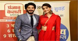 फिल्म प्रमोशन के लिए दिल्ली पहुंची The Zoya Factor की स्टार कास्ट, देखें तस्वीरें