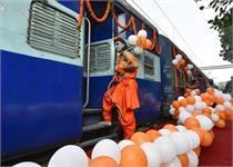 रामायण एक्सप्रेस को मिली हरी झंडी, रेलवे स्टेशन पर लगे श्रीराम के नारे