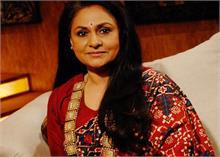 7 साल बाद बड़े पर्दे पर वापसी कर रहीं जया बच्चन, इस फिल्म में आएंगी नजर