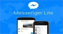 facebook का messenger lite हुआ 50 मिलियन डाउनलोड के पार, जानें ऐप की खासियत...