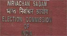 चुनाव आयोग ने किए राज्यसभा की 10 सीटों के चुनाव रद्द, जानिए क्यों