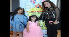 Faridabad: फैशन शो में मां और बच्चों ने किया इंजॉय