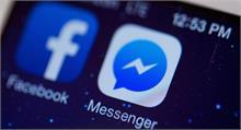 Facebook मैसेंजर यूजर्स के लिए आया नया फीचर, जानिए कैसे करेगा काम