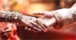 बॉलीवुड की इन हस्तियों ने #VALENTINESDAY के दिन बढ़ाया था शादी की ओर कदम