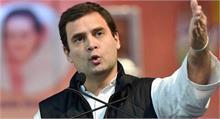 लुधियाना में हुई RSS कार्यकर्ता की हत्या पर राहुल ने कड़ी भत्र्सना करते हुए कहा...