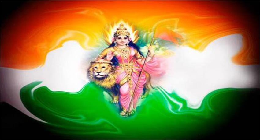 Image result for bharat mata