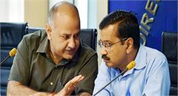 MCD चुनाव में जबरदस्त हार के बाद हो सकता है दिल्ली संगठन में बड़ा फेरबदल