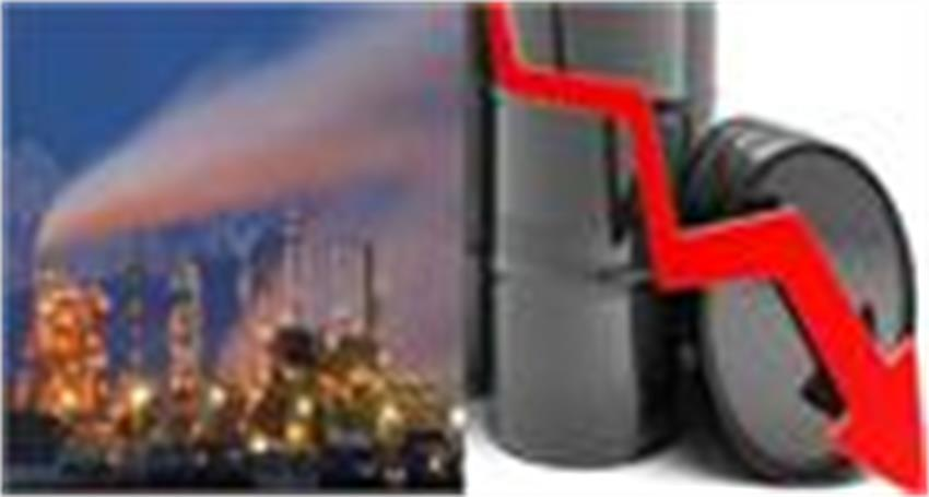 crude-oil-prices-in-2016-and-a--decline-of-27-percent