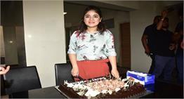 कुछ इस तरह से मनाया 'दंगल गर्ल' जायरा वसीम ने अपना जन्मदिन
