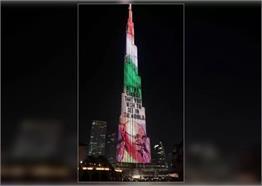 गांधी जयंती पर दुबई का बुर्ज खलीफा बना लोगों के आकर्षक का केंद्र