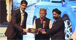 ड्रूम का पहला Pre-Owned ऑटोमोटिव पुरस्कार