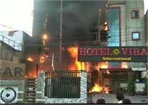 जब लखनऊ का यह होटल धू-धू करके जल उठा