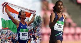 Hima das ने आखिरी कुछ सेकेंड्स में बाजी मारते हुए रच दिया इतिहास