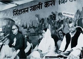 भारत रत्न अटल बिहारी वाजपेयी की अनदेखी तस्वीरें