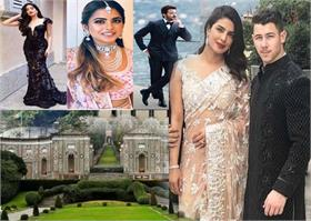 ईशा अंबानी और आनंद पीरामल की सगाई में शामिल हुए बॉलीवुड के ये सितारें