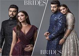 Brides Today मैगजीन के Photoshoot में दिखी अर्जुन-परिणीति की जोड़ी