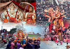 मुंबई समेत पूरे देश भर में कुछ यूं दी गईं गणपति बप्पा को विदाई