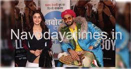 देखिए दिल्ली की गलियों में गली बॉय रणवीर सिंह का कूल अंदाज