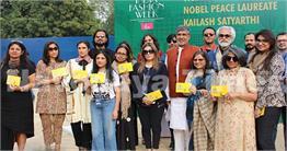 एफडीसीआई डिज़ाइनरों ने नोबल पुरस्कार विजेता कैलाश सत्यार्थी के साथ बाल मजदूरी के खिलाफ़ शपथ ली
