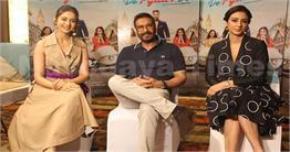 अजय देवगन  ने तब्बू , रकुल  से  कहा  कि  मैं  तो मुखड़ा  वेख के  मर गया नी