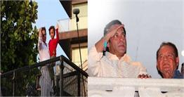 बॉलीवुड के दो सुपरस्टार्स सलमान खान और शाहरुख़ खान ने अपने स्टाइल में दी लोगो की ईद की बधाई