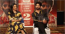 कबीर सिंह फिल्म तैयार  है 21 जून को सिनेमाघरों  में रिलीज़ होने के लिए