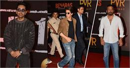 आर्टिकल 15: शाहरुख से सुनील शेट्टी तक, स्पेशल स्क्रीनिंग में पहुंचे ये सितारे