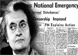 देश के इतिहास का काला अध्याय 'इमरजेंसी', आज 45 साल बाद देखें कुछ अनदेखी तस्वीरें...