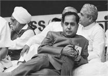 देश के पूर्व राष्ट्रपति प्रणब मुखर्जी की यादें.... देखें इन तस्वीरों...
