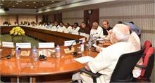 लोकसभा स्पीकर ने 30 जनवरी को बुलाई सर्वदलीय बैठक