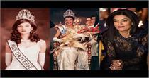आज के दिन बनी थी Miss Universe, देखें 24 साल पहले की Pics