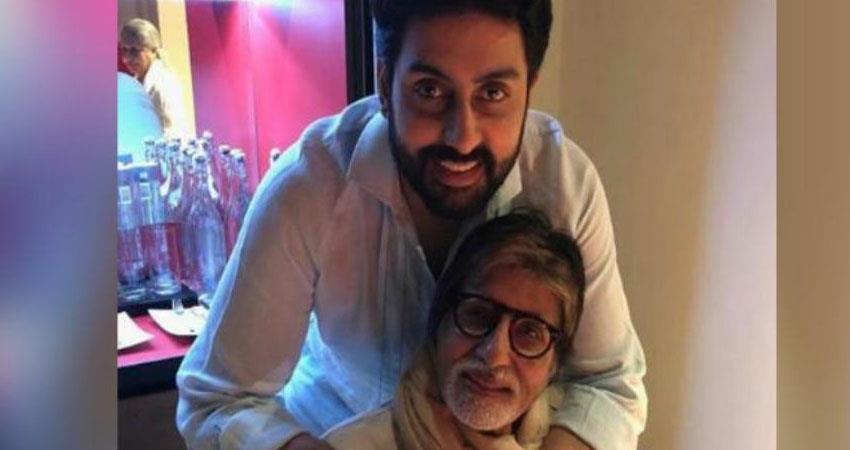 amitabh bachchan and abhishek bachchan corona positive admitted nanavati hospital pragnt