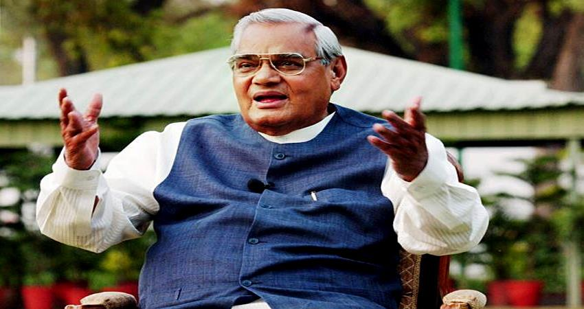 a-film-will-made-on-former-prime-minister-vajpayee-these-producers-have-taken-responsibility