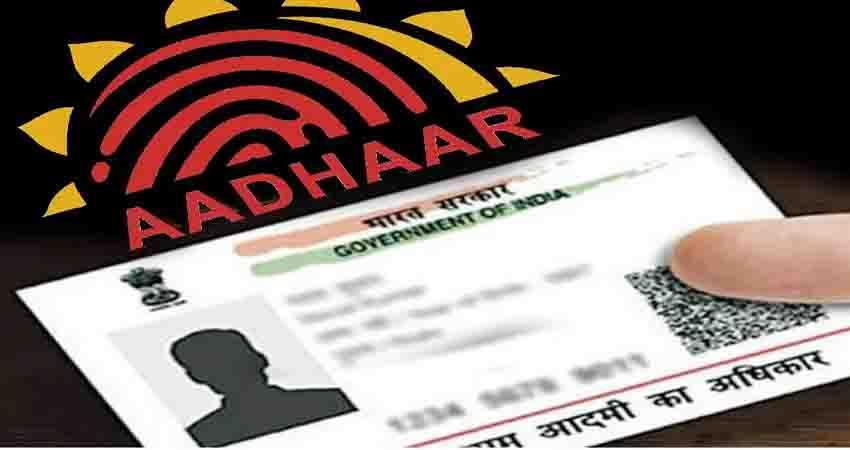 dehradun-people-are-losing-sweat-in-making-aadhaar-card-and-complaints