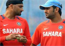 BCCI के फैसले पर हरभजन सिंह ने कहा- मुझे नहीं लगता कि धोनी फिर भारत के लिये खेलेंगे