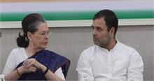दिल्ली चुनाव: कांग्रेस ने की 7 और उम्मीदवारों की लिस्ट जारी, केजरीवाल के खिलाफ सभरवाल मैदान में