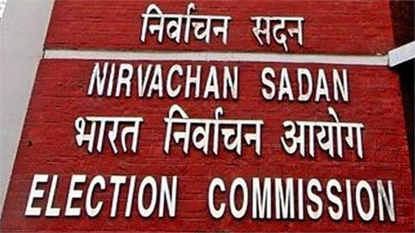 election commission says parties reasons for selecting candidates with criminal image rkdsnt