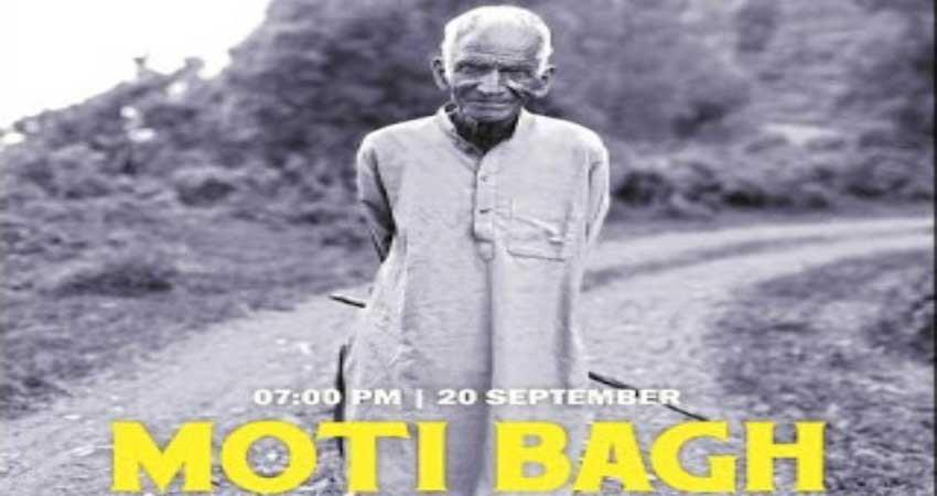 motibag-movie-oscar-nominate-uttrakhand-movie-in-oscar-award