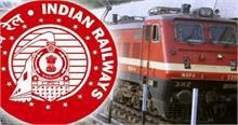बेहतरीन पहल: असहाय और उपेक्षित लोगों को अब रेलवे देगी नौकरी