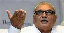 भाजपा ने एक-दूसरे को लड़ाकर अपना हित साधा : हुड्डा