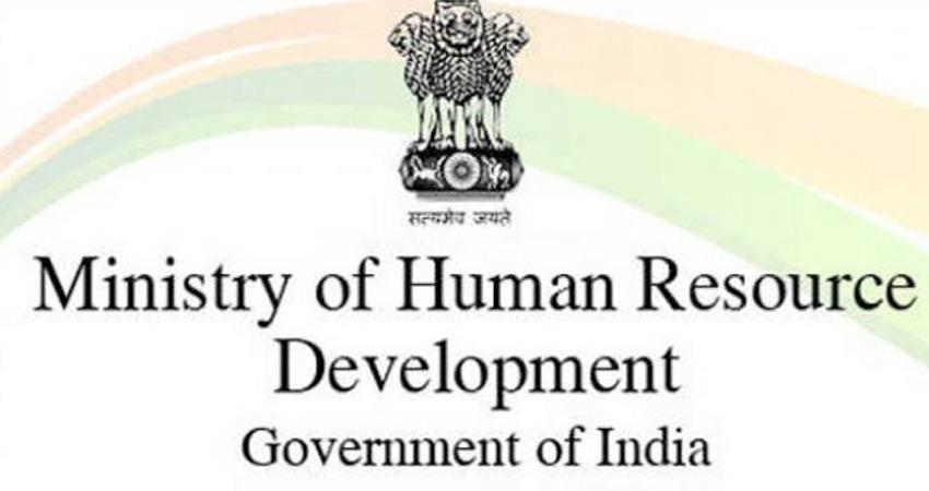 iit mtech fees hike not for current students ministry of human resource development