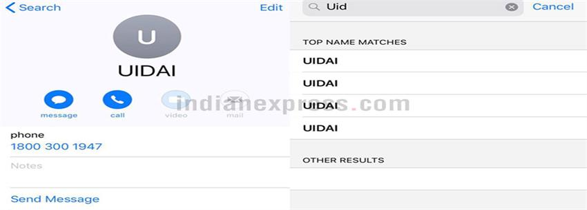is the uidai no is autosaved in your contact list too