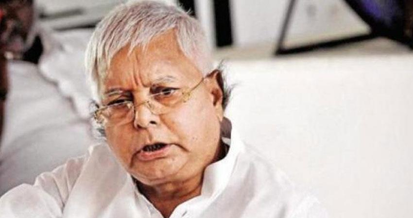 supreme court notice to lalu yadav rjd on petition against bail in fodder scam case